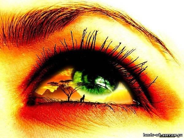 скачать песня милые зелёные глаза