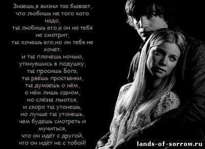 скачать песни про любовь грустные