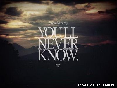 you will never know imany скачать
