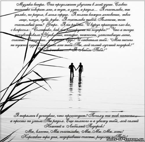 obrazets-napisaniya-pisma-eroticheskogo-parnyu